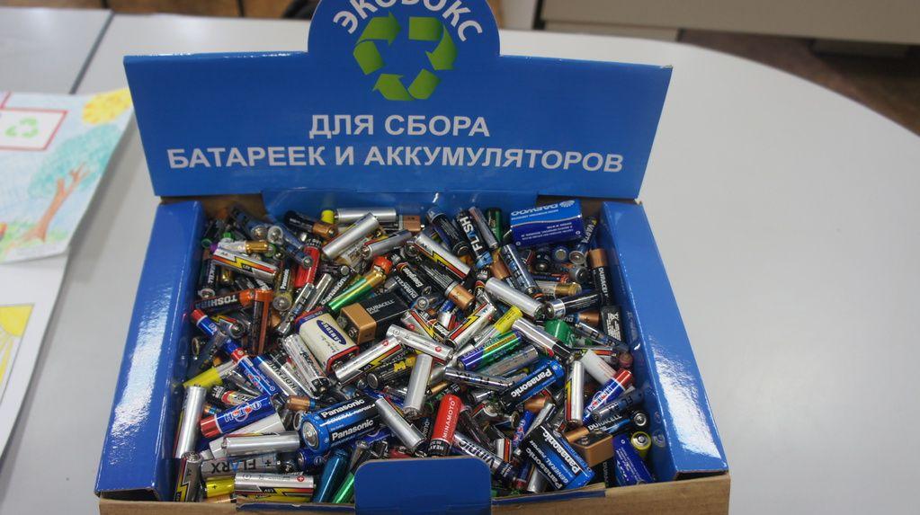 Коробка для сбора использованных батареек