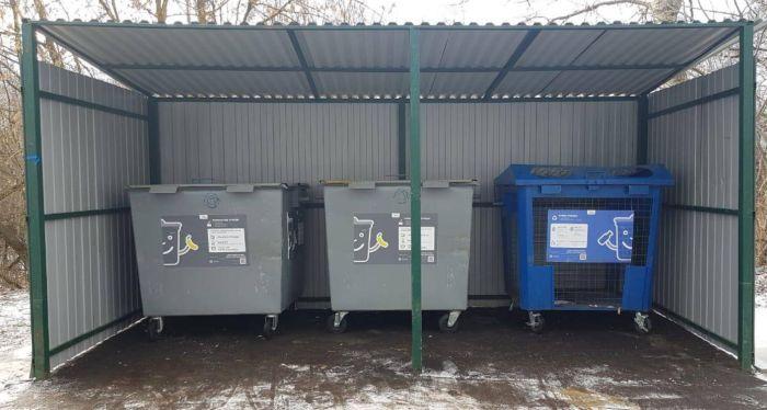 сбор мусора нормативы
