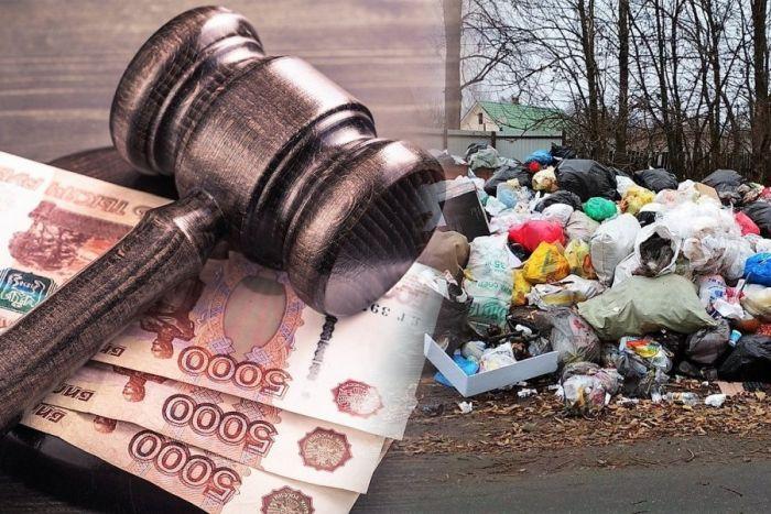 оплата за мусор в многоквартирном доме